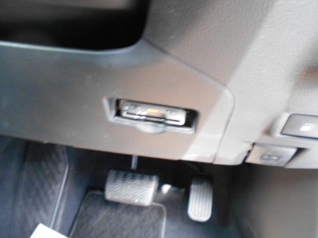 S-T 4WD フルセグ メモリーナビ DVD再生 ミュージックプレイヤー接続可 バックカメラ 衝突被害軽減システム ETC ワンオーナー 記録簿(14枚目)