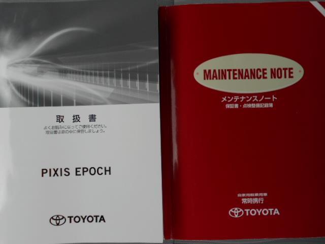G SAIII 4WD フルセグ メモリーナビ DVD再生 ミュージックプレイヤー接続可 バックカメラ 衝突被害軽減システム ETC ドラレコ LEDヘッドランプ ワンオーナー 記録簿 アイドリングストップ(4枚目)