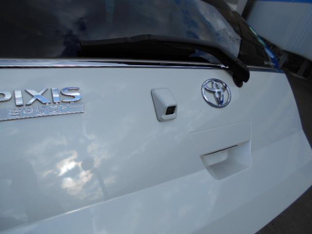 G SAIII 4WD フルセグ メモリーナビ DVD再生 ミュージックプレイヤー接続可 バックカメラ 衝突被害軽減システム ETC ドラレコ LEDヘッドランプ ワンオーナー 記録簿 アイドリングストップ(7枚目)