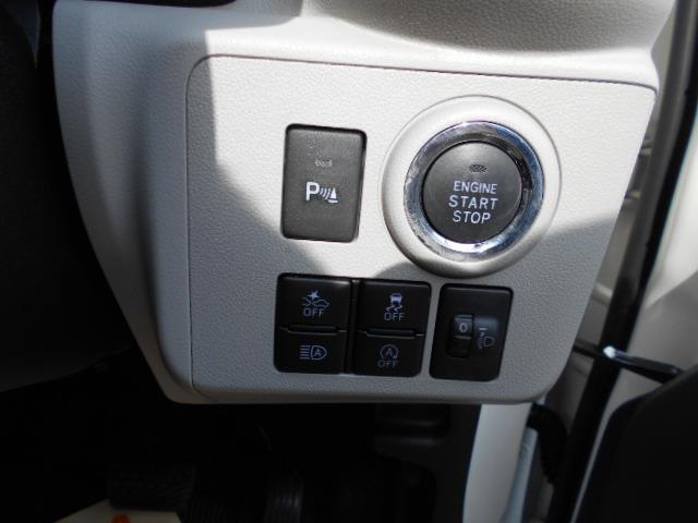 G SAIII 4WD フルセグ メモリーナビ DVD再生 ミュージックプレイヤー接続可 バックカメラ 衝突被害軽減システム ETC ドラレコ LEDヘッドランプ ワンオーナー 記録簿 アイドリングストップ(12枚目)