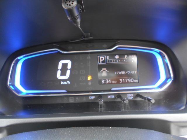 G SAIII 4WD フルセグ メモリーナビ DVD再生 ミュージックプレイヤー接続可 バックカメラ 衝突被害軽減システム ETC ドラレコ LEDヘッドランプ ワンオーナー 記録簿 アイドリングストップ(13枚目)