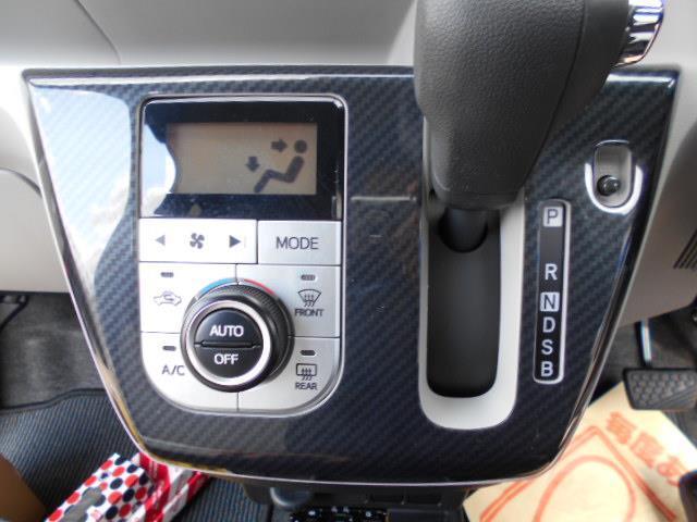 G SAIII 4WD フルセグ メモリーナビ DVD再生 ミュージックプレイヤー接続可 バックカメラ 衝突被害軽減システム ETC ドラレコ LEDヘッドランプ ワンオーナー 記録簿 アイドリングストップ(15枚目)