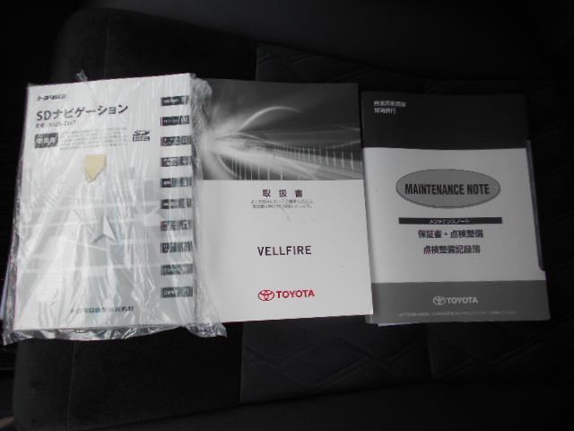 2.5Z Gエディション 4WD フルセグ メモリーナビ DVD再生 ミュージックプレイヤー接続可 後席モニター バックカメラ 両側電動スライド LEDヘッドランプ 乗車定員7人 3列シート ワンオーナー アイドリングストップ(6枚目)