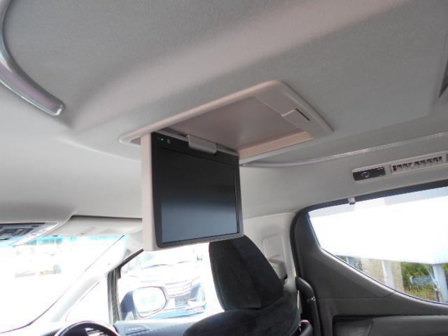 2.5Z Gエディション 4WD フルセグ メモリーナビ DVD再生 ミュージックプレイヤー接続可 後席モニター バックカメラ 両側電動スライド LEDヘッドランプ 乗車定員7人 3列シート ワンオーナー アイドリングストップ(8枚目)