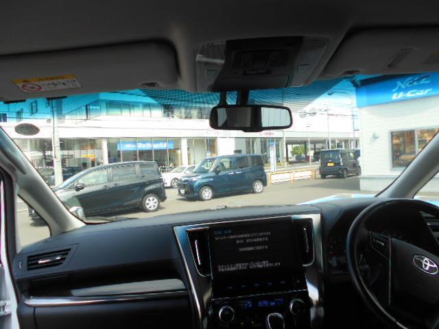 2.5Z Gエディション 4WD フルセグ メモリーナビ DVD再生 ミュージックプレイヤー接続可 後席モニター バックカメラ 両側電動スライド LEDヘッドランプ 乗車定員7人 3列シート ワンオーナー アイドリングストップ(9枚目)