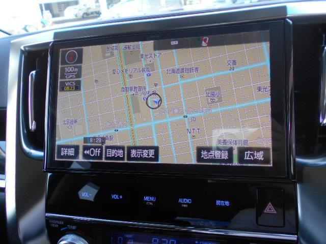 2.5Z Gエディション 4WD フルセグ メモリーナビ DVD再生 ミュージックプレイヤー接続可 後席モニター バックカメラ 両側電動スライド LEDヘッドランプ 乗車定員7人 3列シート ワンオーナー アイドリングストップ(17枚目)