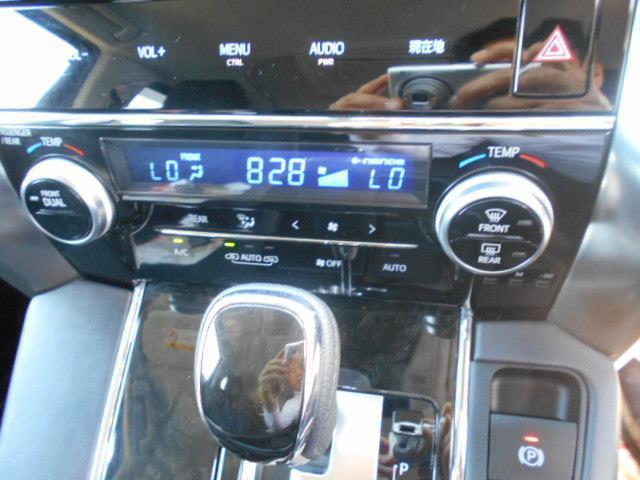 2.5Z Gエディション 4WD フルセグ メモリーナビ DVD再生 ミュージックプレイヤー接続可 後席モニター バックカメラ 両側電動スライド LEDヘッドランプ 乗車定員7人 3列シート ワンオーナー アイドリングストップ(18枚目)