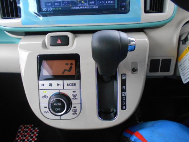 Xメイクアップリミテッド SAIII 4WD フルセグ メモリーナビ DVD再生 バックカメラ 衝突被害軽減システム ドラレコ 両側電動スライド アイドリングストップ(23枚目)