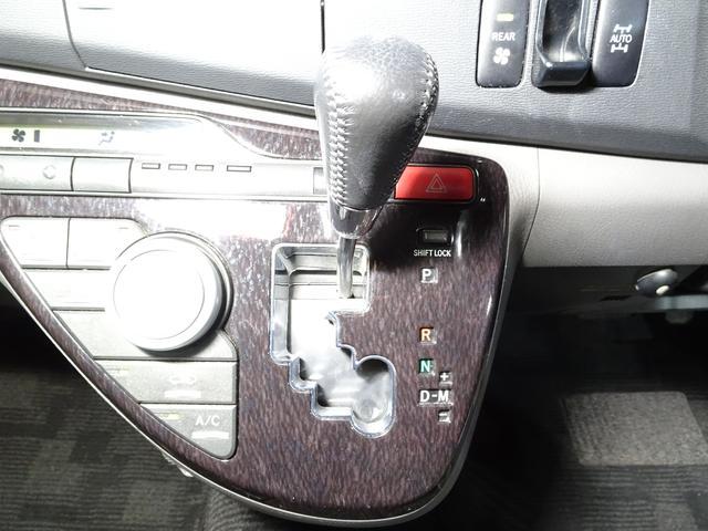トヨタ アイシス プラタナ 4WD ナビ Bカメラ パワスラ HID ETC