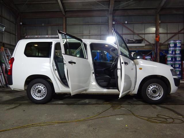 「トヨタ」「プロボックスバン」「ステーションワゴン」「北海道」の中古車15
