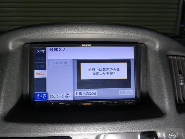 「トヨタ」「プロボックスバン」「ステーションワゴン」「北海道」の中古車40