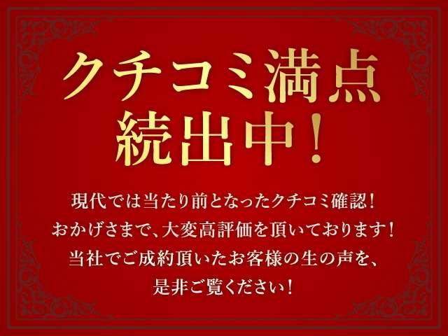 「日産」「セレナ」「ミニバン・ワンボックス」「北海道」の中古車2