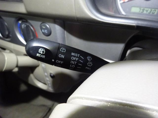 「スズキ」「エブリイワゴン」「コンパクトカー」「北海道」の中古車34
