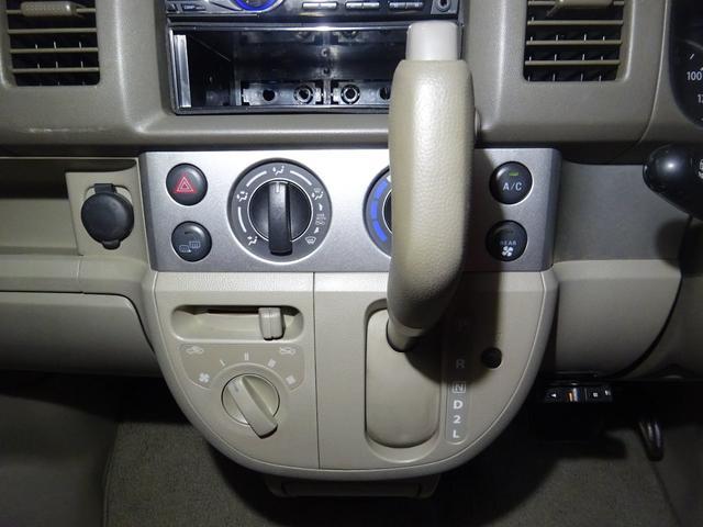 「スズキ」「エブリイワゴン」「コンパクトカー」「北海道」の中古車41