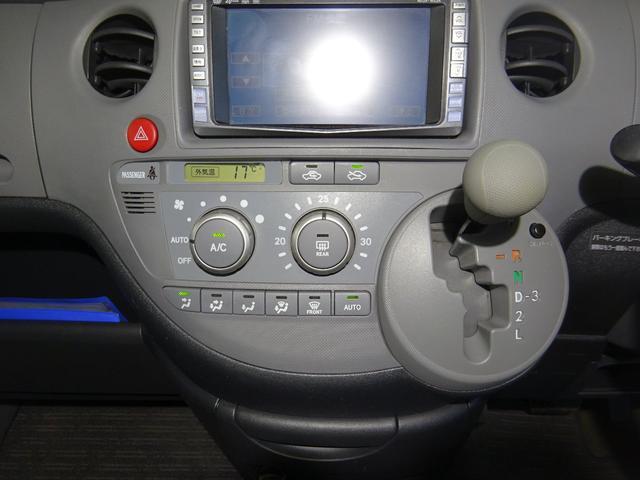 「トヨタ」「シエンタ」「ミニバン・ワンボックス」「北海道」の中古車41