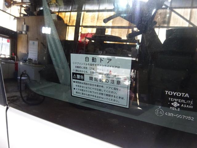 「トヨタ」「シエンタ」「ミニバン・ワンボックス」「北海道」の中古車55