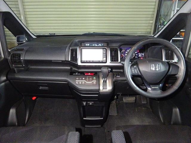 「ホンダ」「ステップワゴンスパーダ」「ミニバン・ワンボックス」「北海道」の中古車43