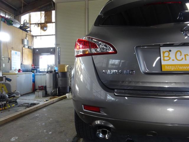 250XV FOUR 4WD 本州仕入 後期型 MOPナビ サンルーフ 革シート サイドカメラ バックカメラ DTV Bluetoothオーディオ パワーシート シートヒーター インテリキー プッシュスタート HID(25枚目)
