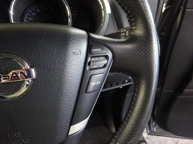 250XV FOUR 4WD 本州仕入 後期型 MOPナビ サンルーフ 革シート サイドカメラ バックカメラ DTV Bluetoothオーディオ パワーシート シートヒーター インテリキー プッシュスタート HID(39枚目)