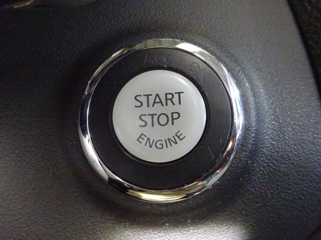 250XV FOUR 4WD 本州仕入 後期型 MOPナビ サンルーフ 革シート サイドカメラ バックカメラ DTV Bluetoothオーディオ パワーシート シートヒーター インテリキー プッシュスタート HID(43枚目)