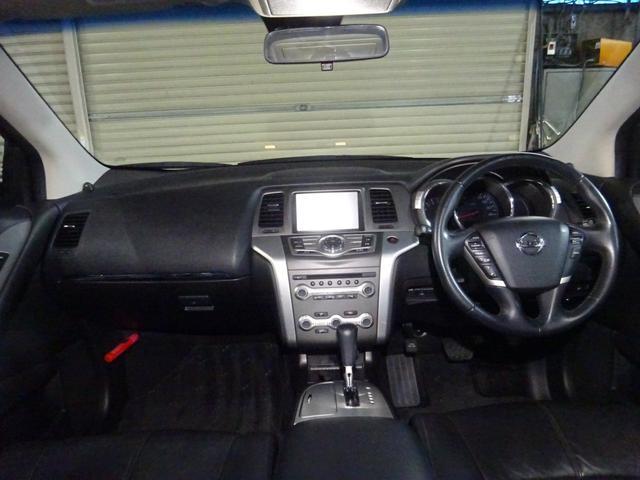 250XV FOUR 4WD 本州仕入 後期型 MOPナビ サンルーフ 革シート サイドカメラ バックカメラ DTV Bluetoothオーディオ パワーシート シートヒーター インテリキー プッシュスタート HID(45枚目)