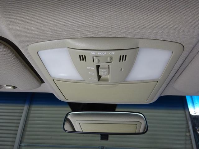 250XV FOUR 4WD 本州仕入 後期型 MOPナビ サンルーフ 革シート サイドカメラ バックカメラ DTV Bluetoothオーディオ パワーシート シートヒーター インテリキー プッシュスタート HID(46枚目)