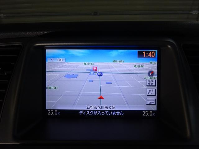 250XV FOUR 4WD 本州仕入 後期型 MOPナビ サンルーフ 革シート サイドカメラ バックカメラ DTV Bluetoothオーディオ パワーシート シートヒーター インテリキー プッシュスタート HID(47枚目)