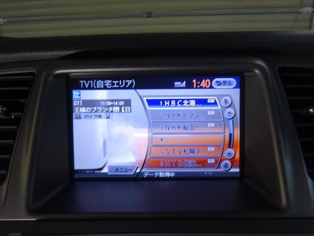250XV FOUR 4WD 本州仕入 後期型 MOPナビ サンルーフ 革シート サイドカメラ バックカメラ DTV Bluetoothオーディオ パワーシート シートヒーター インテリキー プッシュスタート HID(48枚目)