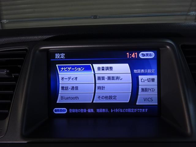 250XV FOUR 4WD 本州仕入 後期型 MOPナビ サンルーフ 革シート サイドカメラ バックカメラ DTV Bluetoothオーディオ パワーシート シートヒーター インテリキー プッシュスタート HID(49枚目)