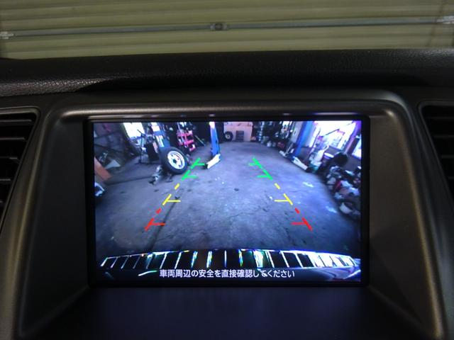 250XV FOUR 4WD 本州仕入 後期型 MOPナビ サンルーフ 革シート サイドカメラ バックカメラ DTV Bluetoothオーディオ パワーシート シートヒーター インテリキー プッシュスタート HID(50枚目)