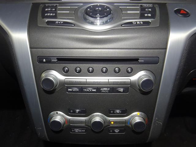 250XV FOUR 4WD 本州仕入 後期型 MOPナビ サンルーフ 革シート サイドカメラ バックカメラ DTV Bluetoothオーディオ パワーシート シートヒーター インテリキー プッシュスタート HID(52枚目)