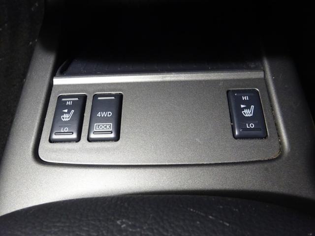 250XV FOUR 4WD 本州仕入 後期型 MOPナビ サンルーフ 革シート サイドカメラ バックカメラ DTV Bluetoothオーディオ パワーシート シートヒーター インテリキー プッシュスタート HID(53枚目)