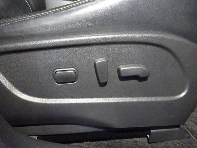 250XV FOUR 4WD 本州仕入 後期型 MOPナビ サンルーフ 革シート サイドカメラ バックカメラ DTV Bluetoothオーディオ パワーシート シートヒーター インテリキー プッシュスタート HID(56枚目)