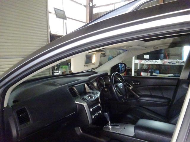 250XV FOUR 4WD 本州仕入 後期型 MOPナビ サンルーフ 革シート サイドカメラ バックカメラ DTV Bluetoothオーディオ パワーシート シートヒーター インテリキー プッシュスタート HID(58枚目)