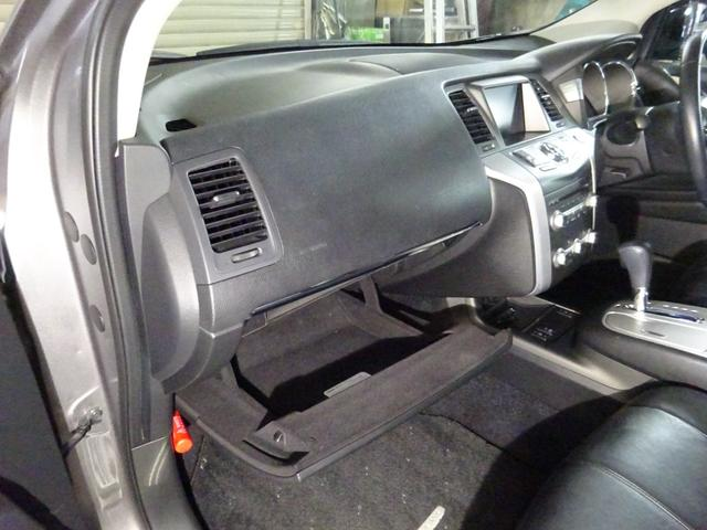 250XV FOUR 4WD 本州仕入 後期型 MOPナビ サンルーフ 革シート サイドカメラ バックカメラ DTV Bluetoothオーディオ パワーシート シートヒーター インテリキー プッシュスタート HID(59枚目)