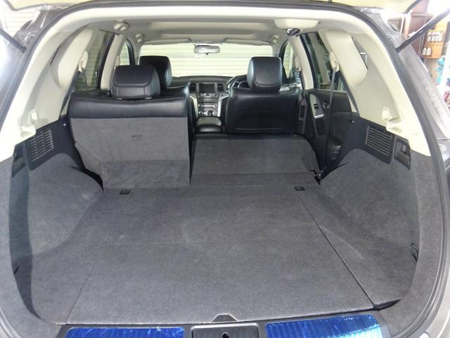 250XV FOUR 4WD 本州仕入 後期型 MOPナビ サンルーフ 革シート サイドカメラ バックカメラ DTV Bluetoothオーディオ パワーシート シートヒーター インテリキー プッシュスタート HID(65枚目)