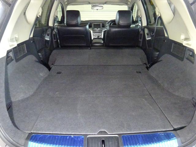 250XV FOUR 4WD 本州仕入 後期型 MOPナビ サンルーフ 革シート サイドカメラ バックカメラ DTV Bluetoothオーディオ パワーシート シートヒーター インテリキー プッシュスタート HID(66枚目)