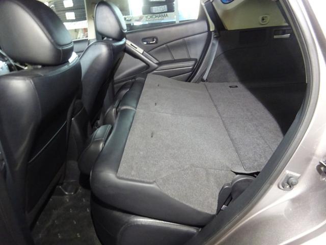 250XV FOUR 4WD 本州仕入 後期型 MOPナビ サンルーフ 革シート サイドカメラ バックカメラ DTV Bluetoothオーディオ パワーシート シートヒーター インテリキー プッシュスタート HID(67枚目)