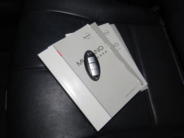 250XV FOUR 4WD 本州仕入 後期型 MOPナビ サンルーフ 革シート サイドカメラ バックカメラ DTV Bluetoothオーディオ パワーシート シートヒーター インテリキー プッシュスタート HID(80枚目)