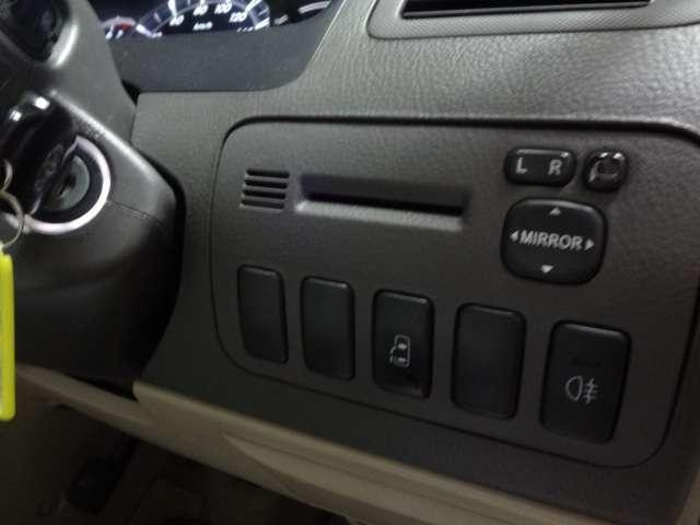 G2.4AX 4WD ドライブレコーダー ナビ(8枚目)