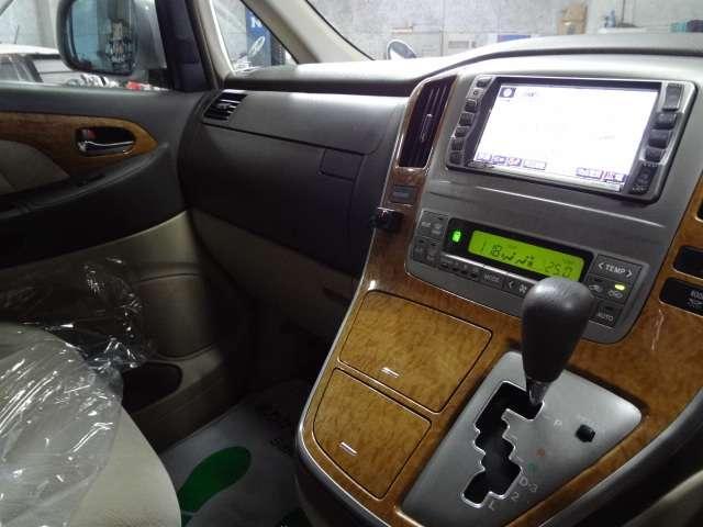 G2.4AX 4WD ドライブレコーダー ナビ(12枚目)