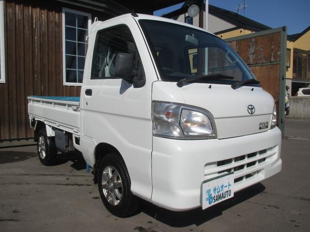 「トヨタ」「ピクシストラック」「トラック」「北海道」の中古車3