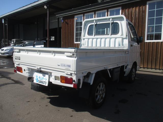 「トヨタ」「ピクシストラック」「トラック」「北海道」の中古車6