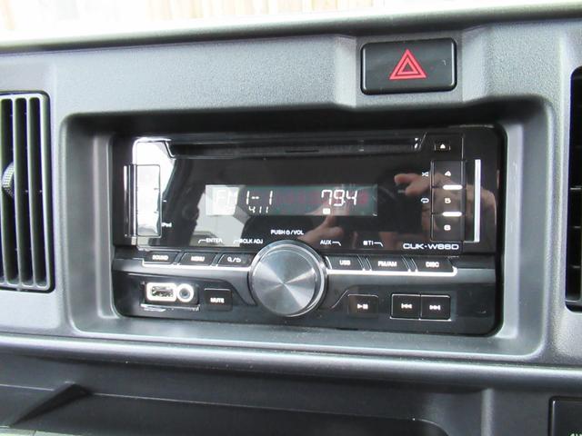 VCスマートアシスト 4WD&安全装備&リアヒーター&純正CDデッキ&ルーフキャリア(7枚目)