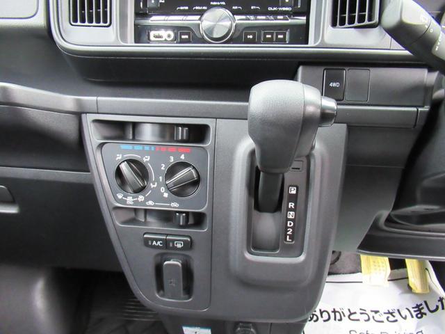 VCスマートアシスト 4WD&安全装備&リアヒーター&純正CDデッキ&ルーフキャリア(8枚目)