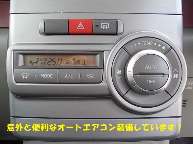 ダイハツ ムーヴコンテ X 660 4WD スマートキー