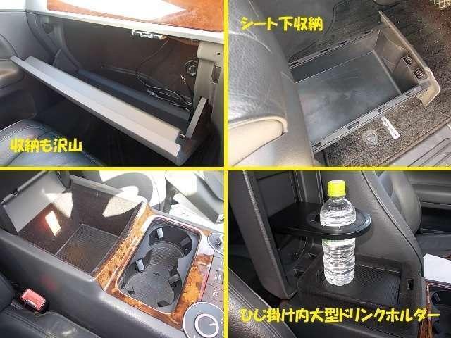 V6 4マチック エアサス装着車(13枚目)
