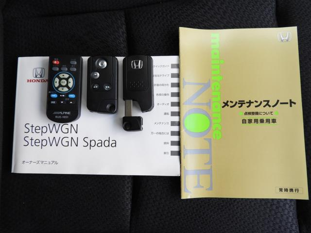 Z 4WD(20枚目)