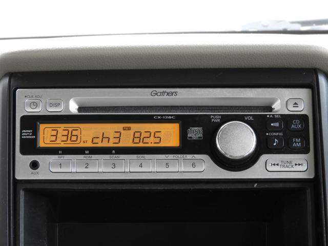 G CD(2枚目)