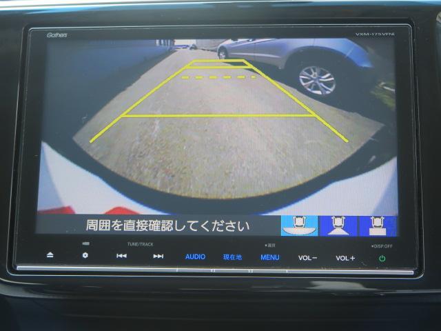 スパーダ ホンダセンシング 4WD(3枚目)